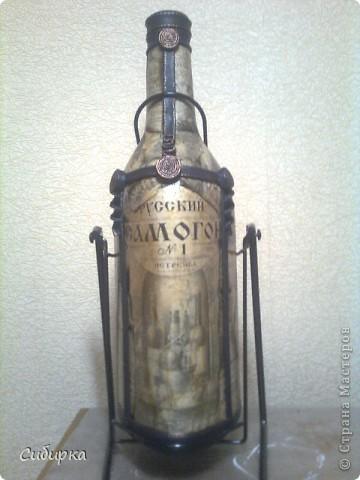 Попросили меня задекорировать 3-х литровую бутыль,с надписью САМОГОН . Вот что у меня получилось.Только вот опять фотала на телефон. фото 1