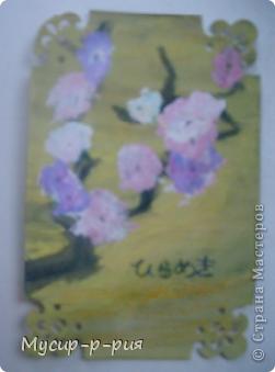 Всем привет...Это моя первая(хоть и мини) серия АТСок...Япония....Все нарисовано мной...Наверное куча ошибок....Все советы и критику приму с радостью!!!Я очень старалась!!!Посмотрите??? фото 4