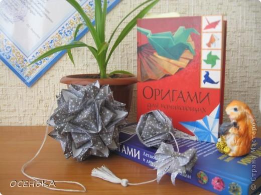кусудама Rafaelita (http://www.kusudama.me/origami/Rafaelita) на обвесе Японская капуста (http://origami.ostrun.com/scheme/kusudama-diagrams/br..) и Бантик (http://stranamasterov.ru/node/17095?c=favorite) - бумага офисная + принт (http://files.mail.ru/156X17) фото 6