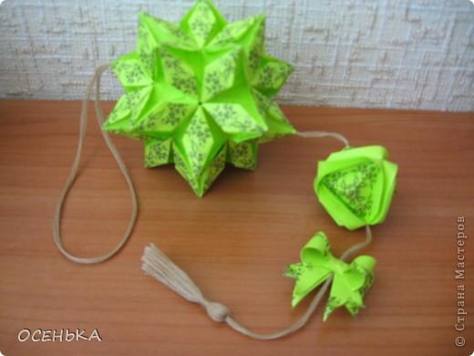 кусудама Rafaelita (http://www.kusudama.me/origami/Rafaelita) на обвесе Японская капуста (http://origami.ostrun.com/scheme/kusudama-diagrams/br..) и Бантик (https://stranamasterov.ru/node/17095?c=favorite) - бумага офисная + принт (http://files.mail.ru/156X17) фото 5