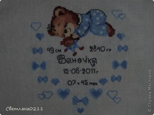 Недавно отметили младшему сыночку первый день рождения. Растяжку брала здесь   http://solnet.ee/holidays/s721.html  фото 3