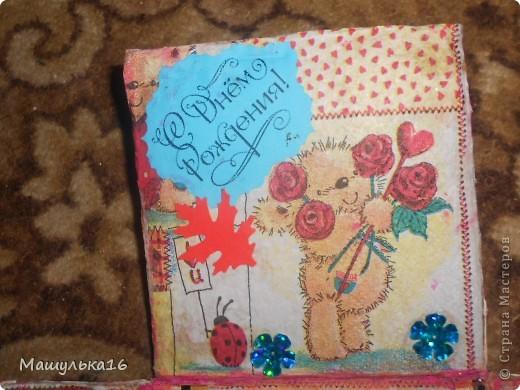 Моя коробочка.Я сделала ее в подарок на день рождение для подружки. фото 6