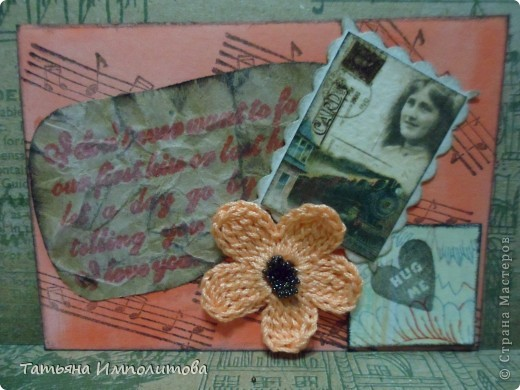Эту простую серию атсок сделала для того,чтобы показать присланные карточки и подарки Цветочки связала мне хорошая знакомая. фото 3