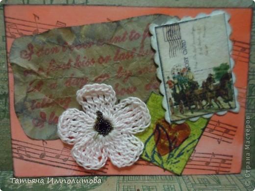 Эту простую серию атсок сделала для того,чтобы показать присланные карточки и подарки Цветочки связала мне хорошая знакомая. фото 4