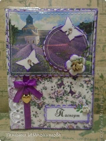 Эту простую серию атсок сделала для того,чтобы показать присланные карточки и подарки Цветочки связала мне хорошая знакомая. фото 10