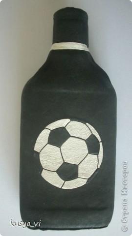 Футбольная фляга