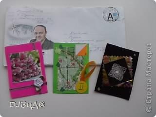 сначало я вытащила из почтового ящика этот конверт...там столько всего былоо... Вот эта красивая салфеточка-бумажечка)) фото 10