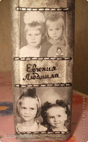 Подарок маме!))) фото 4