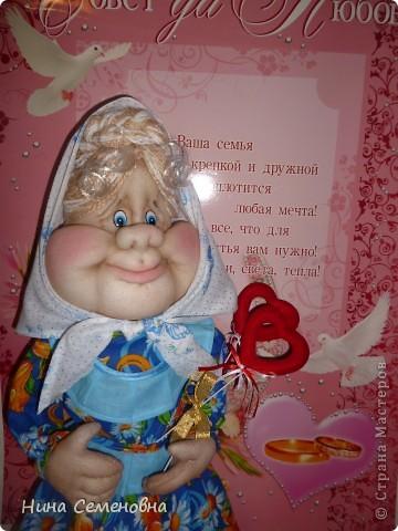 Вот такая Матрена у меня получилась!!! Спросите, почему бабушка? Мать, бабушка и являются хранительницами добра, тепла, уюта в нашем доме!!! фото 1