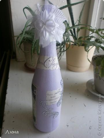 Подарок на свадьбу. фото 1