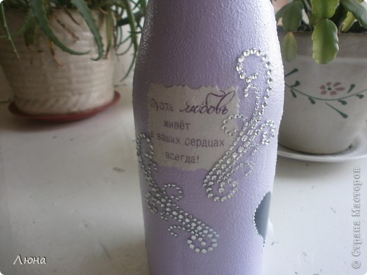 Подарок на свадьбу. фото 5