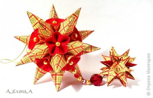 """Здравствуйте! Хочу вкратце рассказать, как я готовилась к конкурсу и поблагодарить всех-всех-всех. Автор Meenakshi Mukerji Название Flower Star.  Из книги """"Exquisite Modular Origami"""" стр 48-50.  30 модулей 5*10 см. Эту кусудаму в начале года показала Светлана Волик.  Таня Турова была первой, кто собрал ее из относительно небольших модулей 5*10 см. Валя Минаева показала такую кусудаму из полосатой бумаги, и я поняла, что геометрический рисунок ей очень подходит. Но взять полосатую бумагу было бы совсем уж плагиатом. У меня оказалась в запасах клетчатая. Собирала не спеша около двух недель. И как только закончила, Маша объявила конкурс. Я обрадовалась:одна номинация у меня есть. фото 1"""