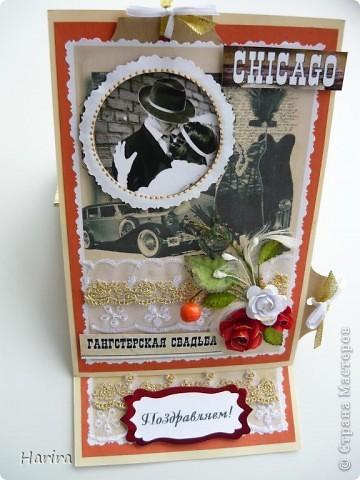 Приветствую всех жителей Страны Мастеров! Сегодня я с открыткой в стиле Чикаго 30-х годов. В последнее время стало очень популярным проводить тематические свадьбы и вечеринки. И вот перед вами результат моего труда. фото 7