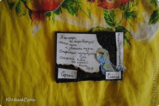 Фон - ткань, птицы тоже.. фото 4