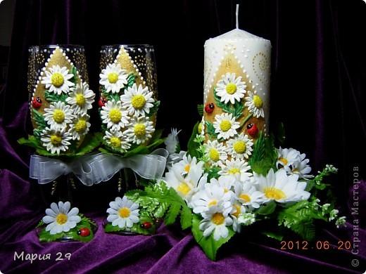 Ромашковая свадьба (дополнение) фото 1
