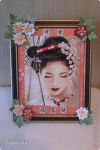 Вот такую картинку-панно я сделала себе в подарок на окончание университета(29 июня у меня вручение диплома) увидела картинку в интернете и захотелось иметь у себя кусочек Японии...не судите строго я только учусь делать картины..  фото 1