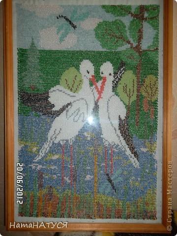 Картина панно рисунок День семьи Вышивка На этот раз покажу вышивку Бисер фото 1.