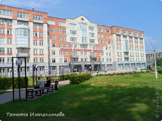 Городок Пермского государственного университета фото 3
