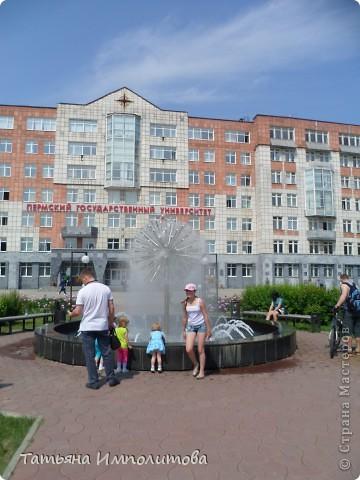 Городок Пермского государственного университета фото 4