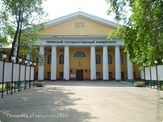 Городок Пермского государственного университета фото 18