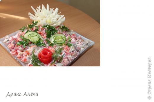 Для любителей рыбы. Мой фирменный салатик  Ингредиенты: Красная копченая рыба (в данном салате семга) 300-400гр 3 средних помидора Лук кольцами  пассированный Шампиньоны резаные тоже немного обжаренные Всё режется кубиком заправляется майонезом украшение огурец помидор и пекинская капуста фото 2