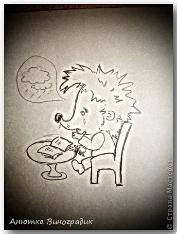 Ёжик. Плачет ёжик от сомненья, У него в душе волненья И стихи готов писать Ручкой в тонкую тетрадь. фото 1