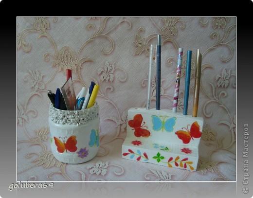 Этот набор я сделала для дочки, она просила меня сделать его для работы. фото 1