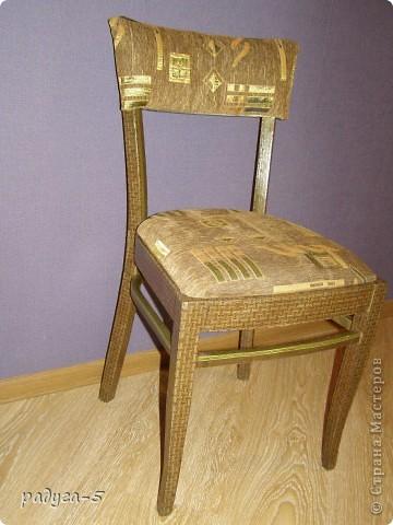 стул фото 1