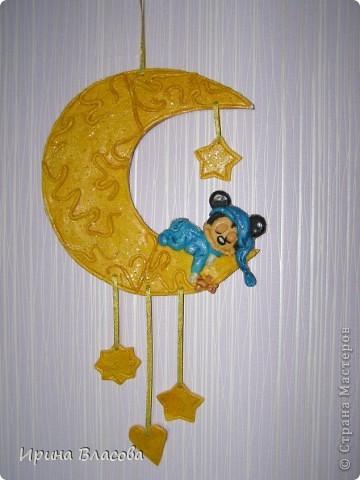 Сладких снов, Микки