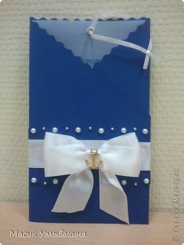 Приглашения на свадьбу в морском стиле! фото 2