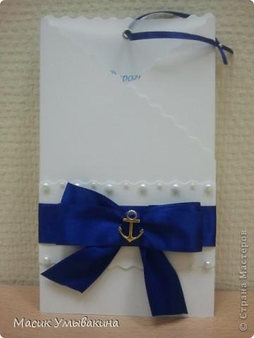 Приглашения на свадьбу в морском стиле! фото 3