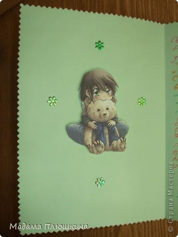 Открытка по аниме) фото 2
