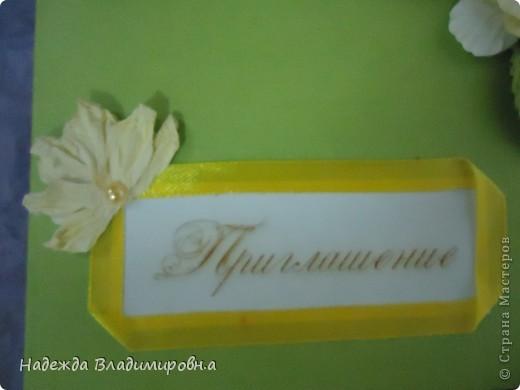 Приглашения на выпускной фото 22