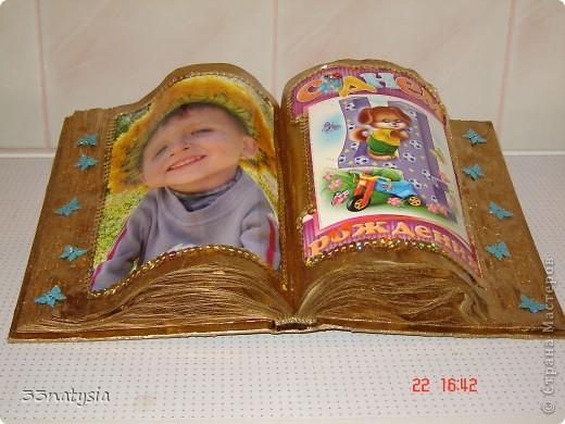 крестнику на день рождение фото 2