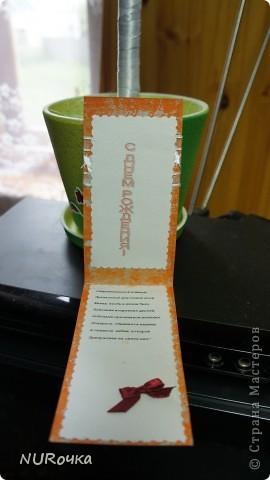 Вот оно какое, мое первое деревце и открытка :) Все делалось в подарок крестнице. Далеко от идеала, но с чего-то надо начинать :) фото 6