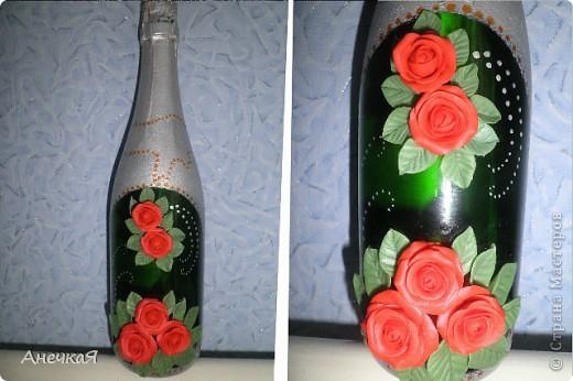 Вот такая бутылочка получилась... фото 6
