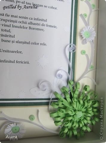 Привет всем!! Такой оберег сделала племяннику на годик :) Чтобы сладко спал и снились только приятные сны! Колыбельную оформила в бело-зелёных тонах, добавила полубусины и бисер. Рама икеевская. фото 2