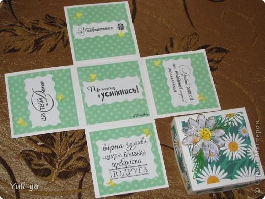 коробочка для подарунка і листівочки фото 3