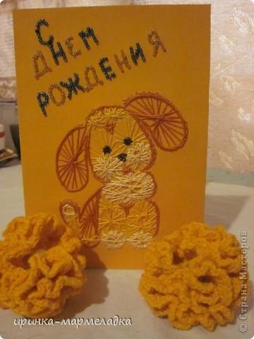 Эту открытку делали вместе с сыном, на конкурс в школу.  фото 6