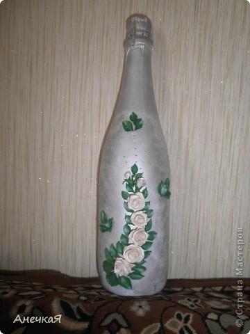 Вот такая бутылочка получилась... фото 1
