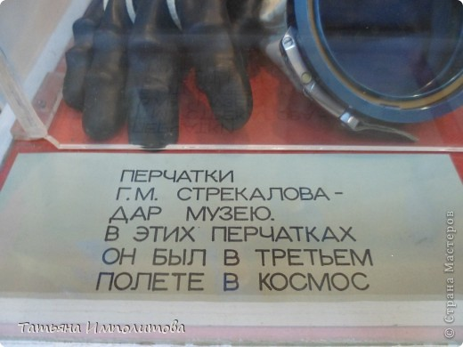 """Музей истории  ОАО """" Мотовилихинские заводы"""". Музей обладает одной из самых полных в России коллекцией артиллерийских вооружений,изготовленного  в разные годы на заводе. Открыт в 1976 году  фото 52"""