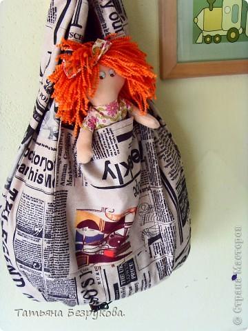 Вот такой получился  смешной у меня рюкзак для  прогулки.. фото 1