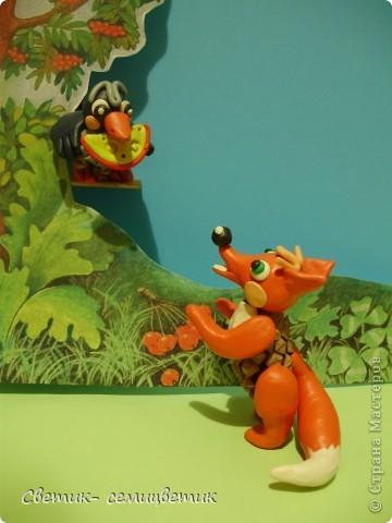 """И.Крылов. """"Ворона и лисица"""". Басня. фото 1"""
