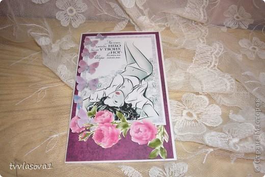 эта открытка сделана для дорогого мне человека, трудоголика...а мне так хотелось открытку со смыслом,чтобы она умела еще и отдыхать,хотя бы так... фото 1