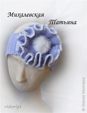 Вот такие повязочки связала для внученьки :) фото 5