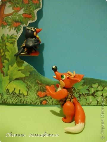 """И.Крылов. """"Ворона и лисица"""". Басня. фото 2"""