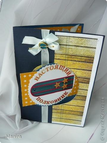 Здравствуйте! Сегодня я вот с такой открыткой-поздравлением для настоящего полковника. Её конструкцию  нашла у zxz Наталюшка zxz http://stranamasterov.ru/node/378172 . Там же есть ссылка на МК. Спасибо, Наталья, за интересную идею! фото 1