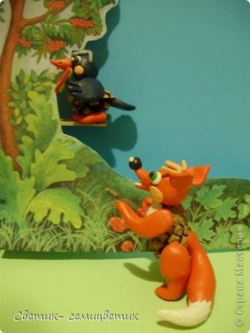 """И.Крылов. """"Ворона и лисица"""". Басня. фото 3"""