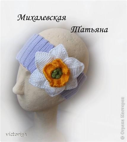 Вот такие повязочки связала для внученьки :) фото 3