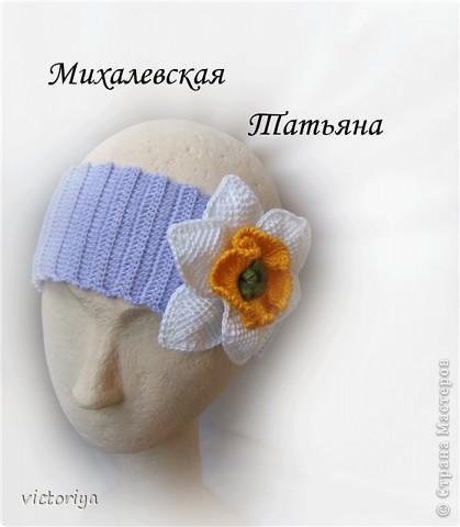 Вот такие повязочки связала для внученьки :) фото 2